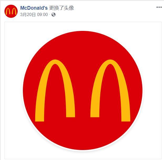 麦当劳logo图片 图标元素免费下载-千图网手机版