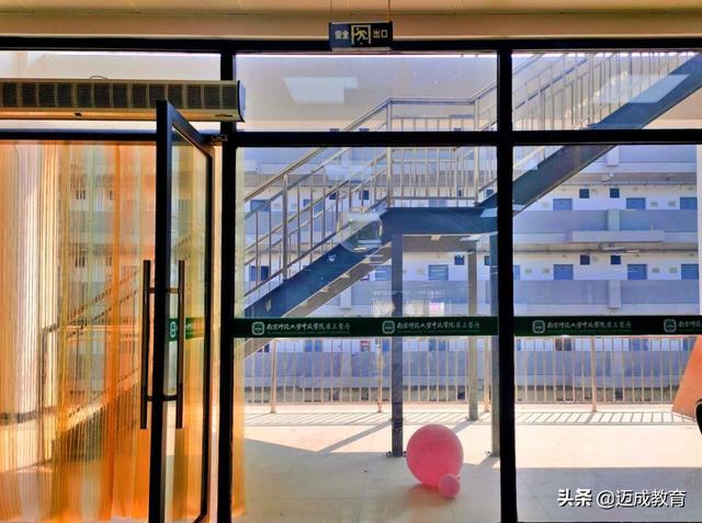 南京师范大学中北学院是几本_高考升学网