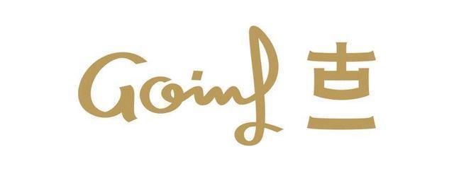 深圳红酒设计公司推荐-萨拉乌葡萄酒标是一个有趣的红酒标签设计