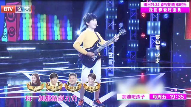 彈吉他教程視頻小星星