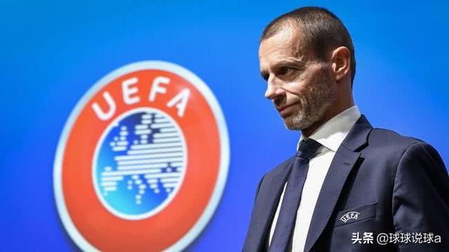 曝欧足联考虑7月中旬先完成国内联赛,8月前两周内踢完欧冠欧联杯