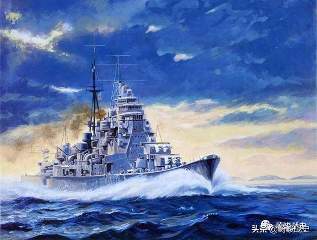 高雄号重巡洋舰