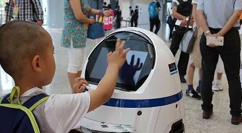 服务机器人图片