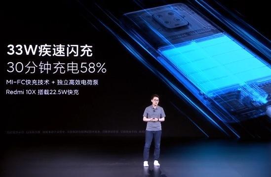 Redmi 10X/Pro正式亮相:天玑820,最高33W快充,支持双5G待机