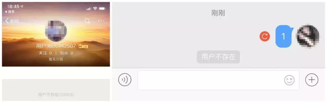 QQ号注销后,QQ空间依旧可见