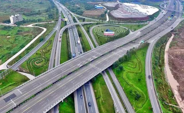 重庆双井新城规划