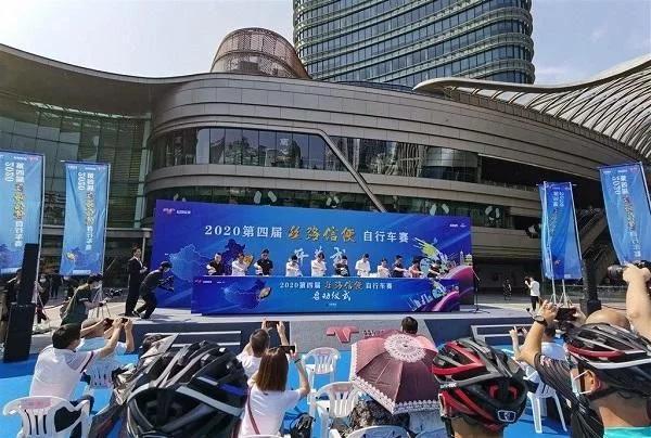 """中国邮政杯""""丝路信使""""自行车赛西峡至咸阳赛段启程,比赛纪念封同日揭幕"""