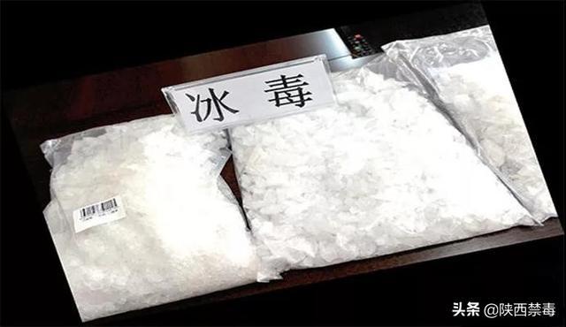 贩卖运输毒品十公斤 汉中三毒贩被判死刑