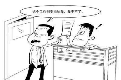 整天喊着辞职的员工干得最久,而新员工却来一个走一个,为什么?