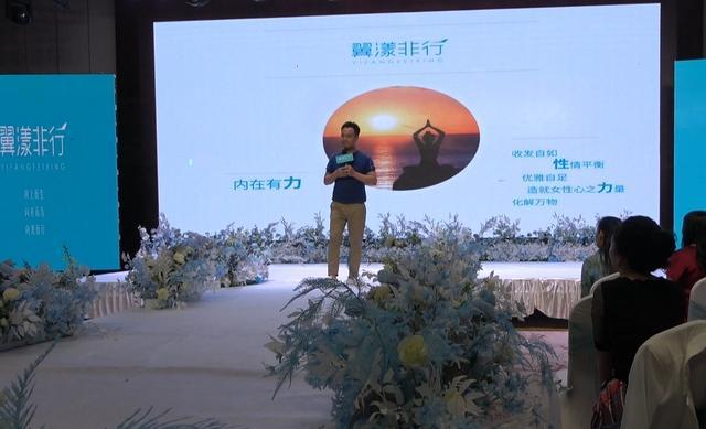《翼漾非行》女性成长真人秀 江北水城重装启航