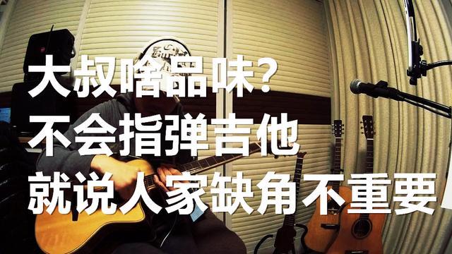 静音吉他演奏《悲伤的西班牙》,实力吉他手完美翻弹,无上经典!