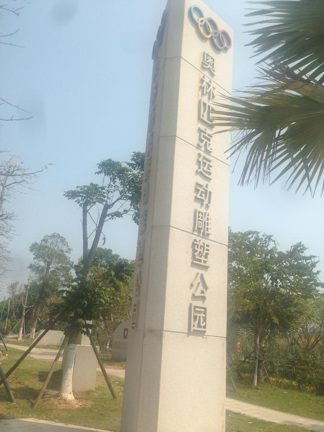 厦门烈士陵园,大型雕塑真传神,环境最优美