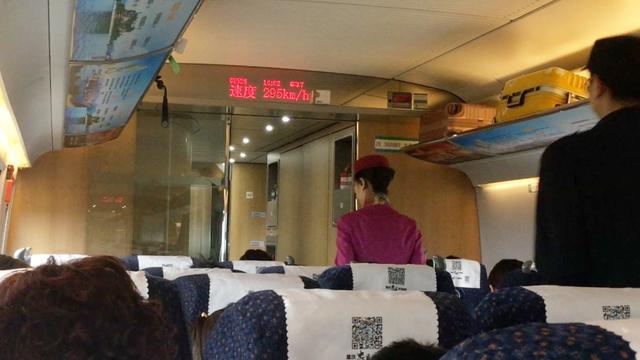 巴中动车25日开跑:到成都124元,到重庆85元!约起约起