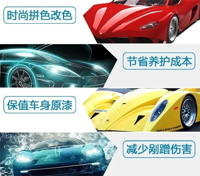 原来汽车改色贴膜有这么多好处你都知道吗?