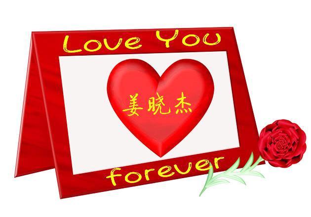 爱情主题高清壁纸图片 第1页-中关村在线手机壁纸