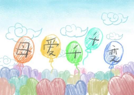 口工漫画大全带色彩3d