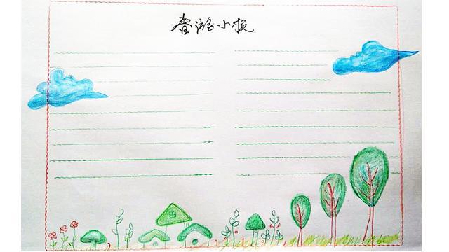 花藤樹葉邊框簡筆畫