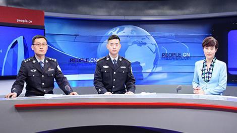中國警察未來新式警服