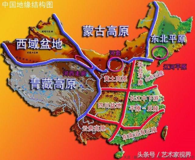 中国传统图形的表现手法和艺术特征 - 豆丁网