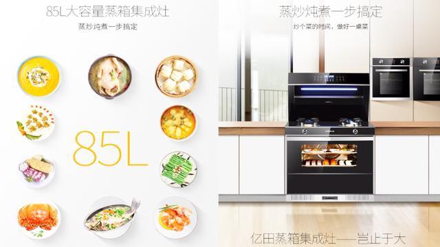 厨房蒸饭柜图片大全