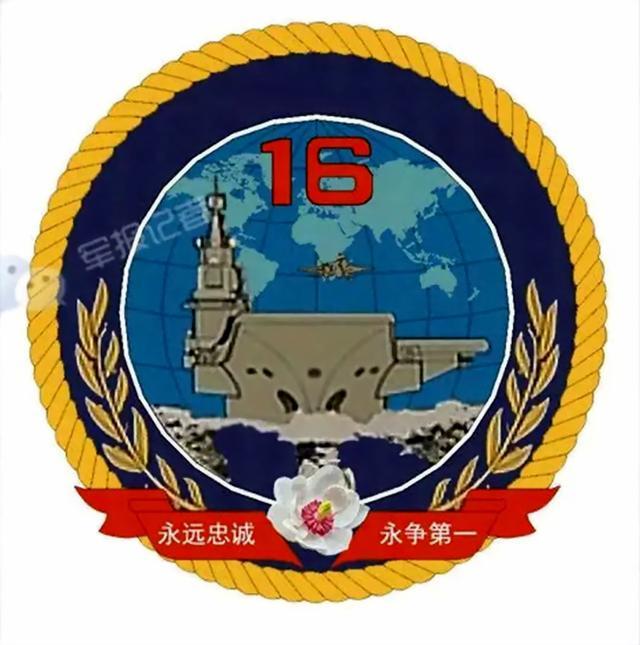 中国海军舰徽设计多样,但细节反映中国海军依然年轻