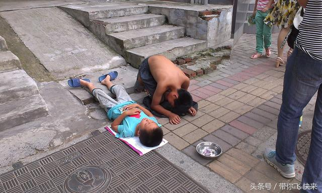街上的乞丐残疾孩子,原来都是健康活泼的。_贵阳妈妈圈 - 妈妈网