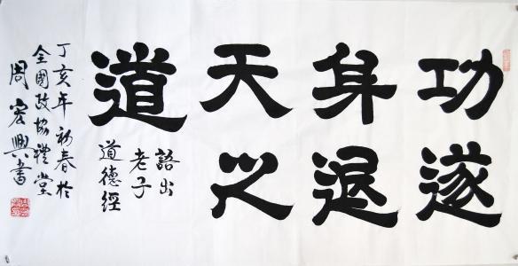 赤松枫萌娘百科
