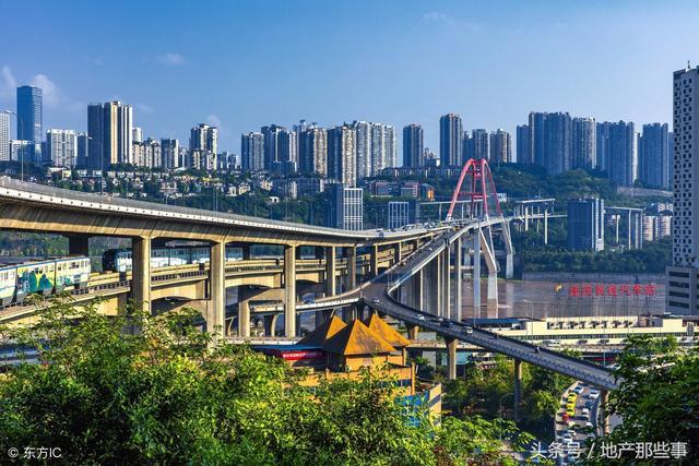 为什么说重庆房价即将下跌?来看看这三大理由-重庆手机搜狐焦点