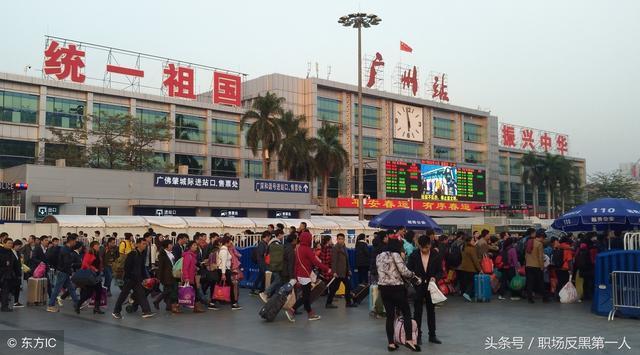 广州新站在哪里