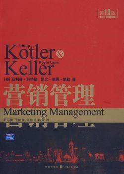 学网络营销必看的8本书籍(最新整理) - 日记 - 豆瓣