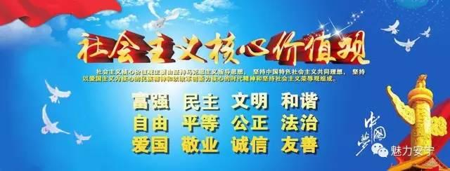 用奋斗成就复兴伟业--热烈庆祝中华人民共和国成立六十九周年