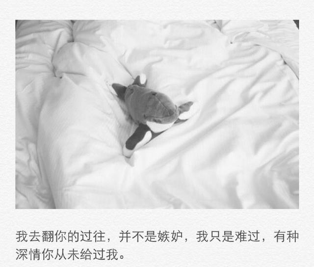 难受想哭的图片_伤感图片_窝窝QQ网