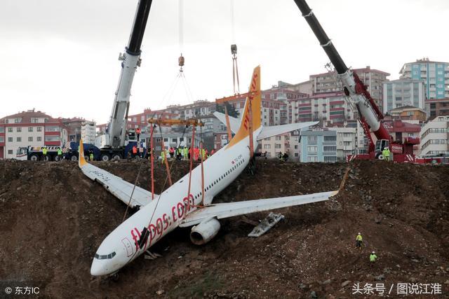 飞机失事坠毁事故录像,看完不敢坐飞机了_网易视频