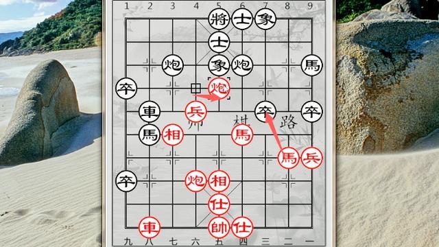 中炮对顺炮黑车4进5边马局,红摆开中炮后阵型舒展,铿锵有力!