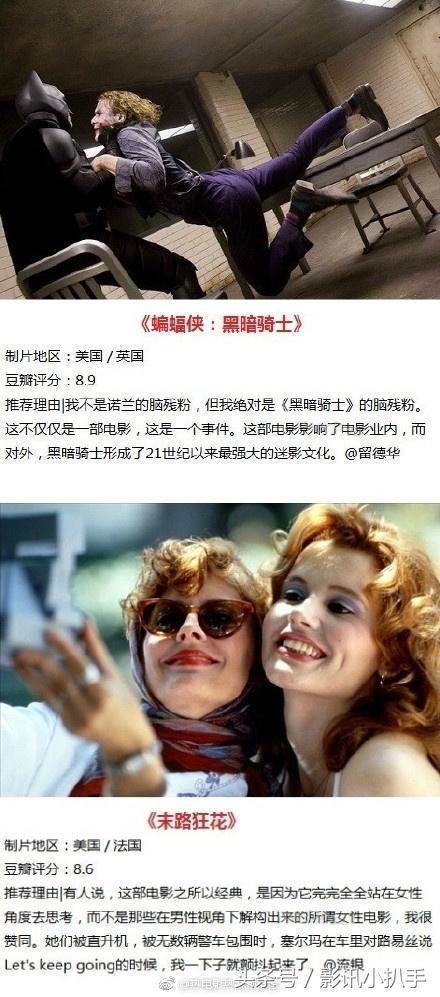 100部最值得看的经典电影(转载)_橘子_新浪博客