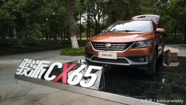 全新紧凑级SUV 实拍体验天津一汽T086