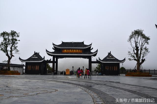 贵州千户苗寨图片