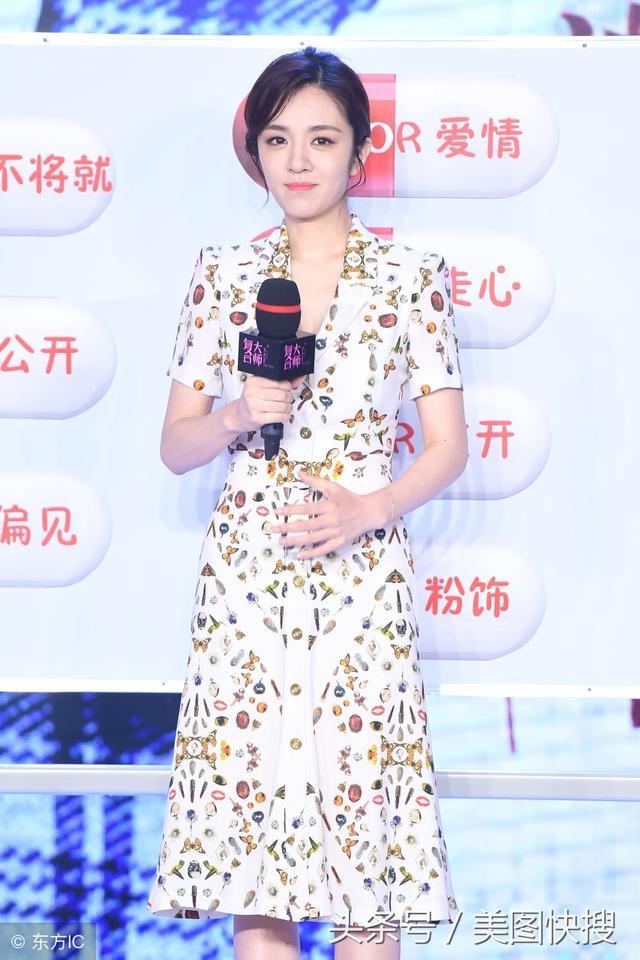 王晓晨个人资料简历档案_演员_娱乐 - 手机前瞻网