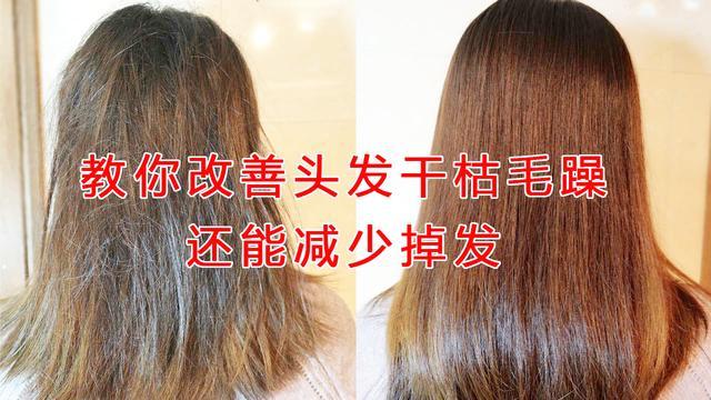 """养成这5条护发""""好习惯"""",让你发量蓬松,柔顺有光泽"""