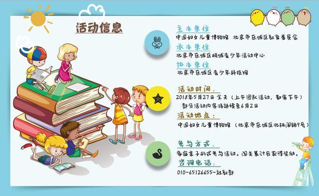 """""""中国妇女儿童博物馆""""的全部点评-北京周边游-大众点评网移动版"""