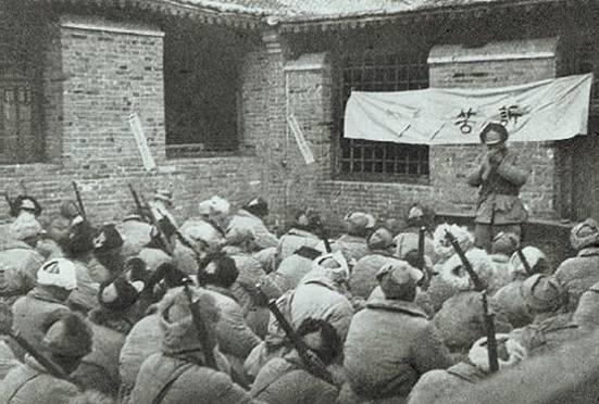 辽沈平津战役照片