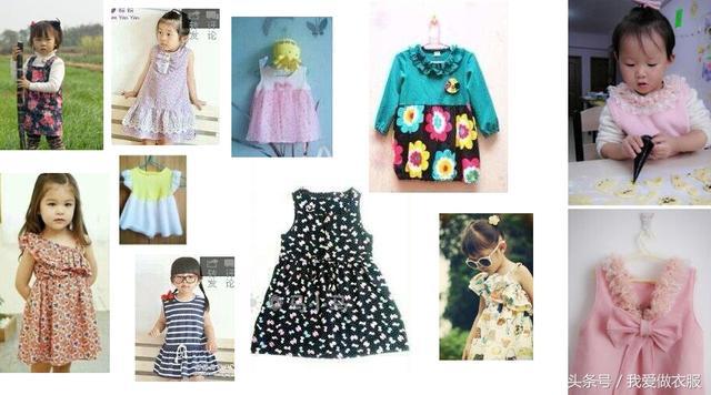收集的21款女童裙子裁剪图