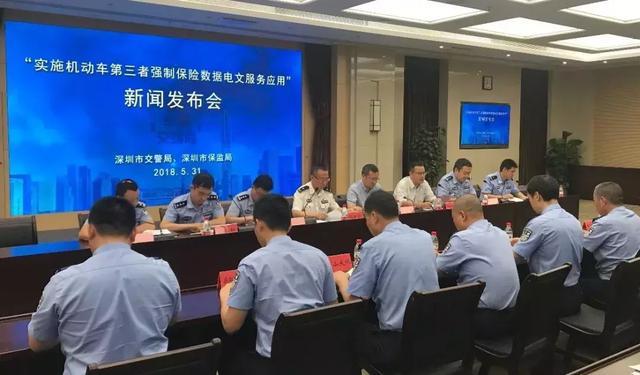 深圳电子营业执照照片