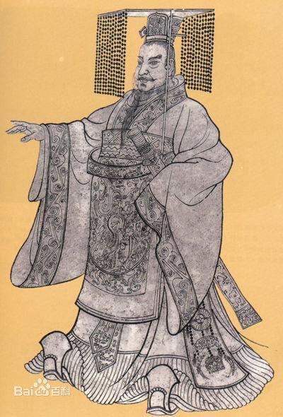 如何评价秦始皇?