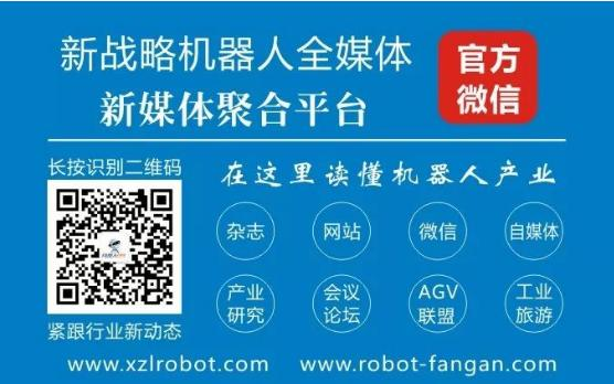 固尔琦:包装机械行业的王老五一只脚跨进智能物流行业了