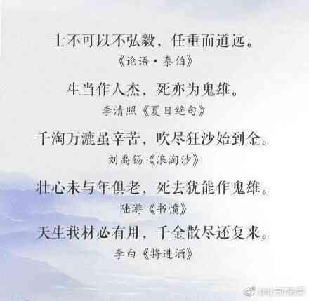 40首古代励志诗词,送给将高考的你!