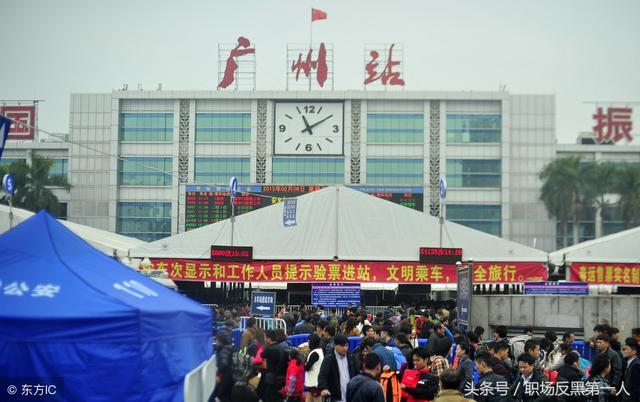 广州南站图片大全大图