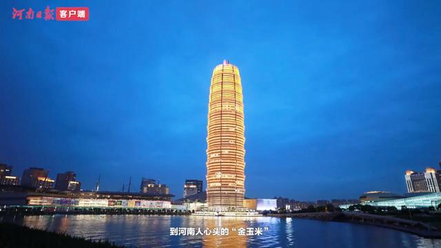 郑州玉米楼图片