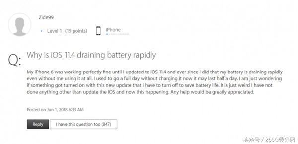 苹果ios11电池续航测试看看续航改善了没__网易视频