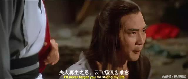 70年代题材电视剧